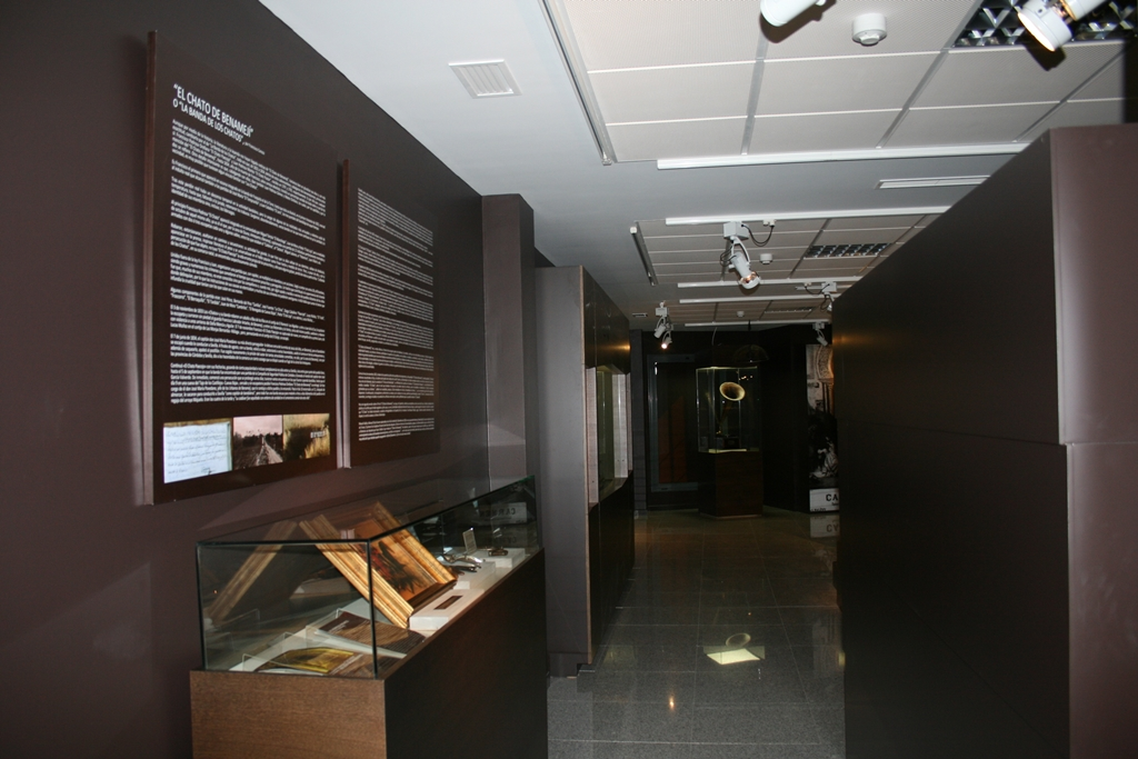 Centro Benamejí 3